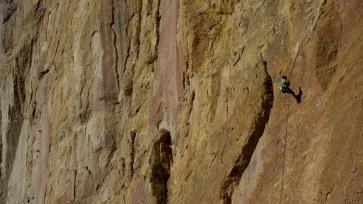 Smith Rock (Terrebonne, Oregon)